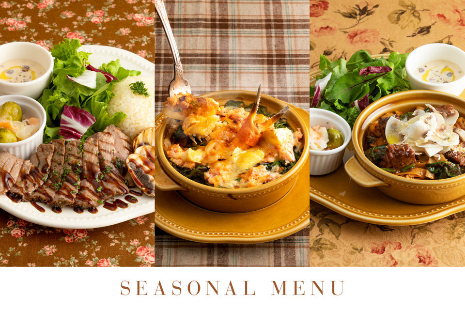 SEASONAL MENU