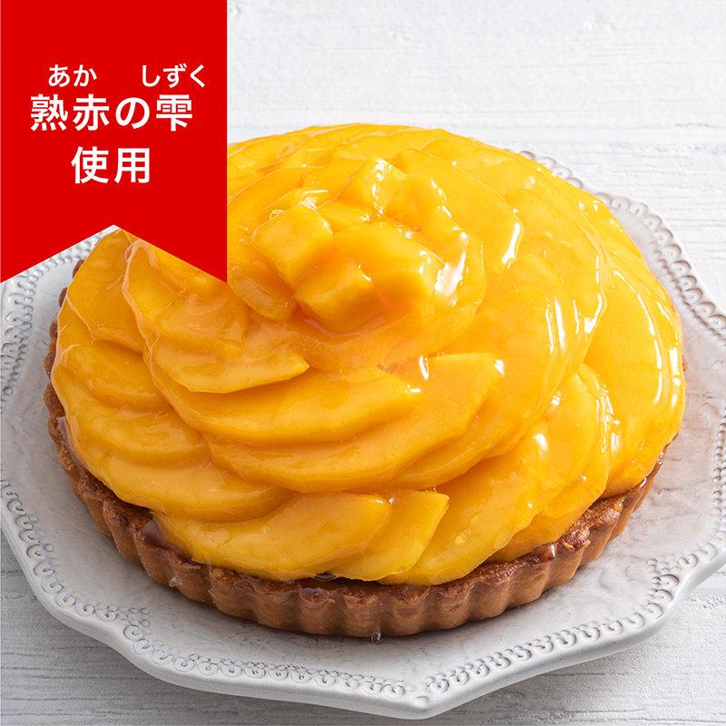 LMO-mango-あかのしずく01-2.jpg